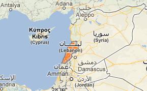 libano mapa atual